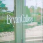 Elmcrest College (now Bryan College)